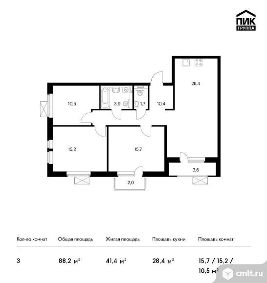 3-комнатная квартира 88,2 кв.м. Фото 1.