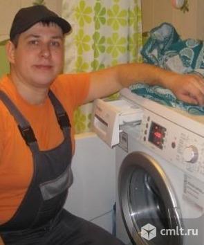 Оперативный ремонт стиральных машин на дому. Фото 1.