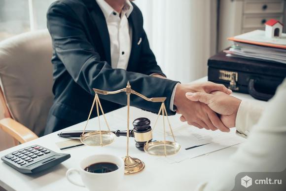 Юридическое сопровождение бизнеса. Фото 1.
