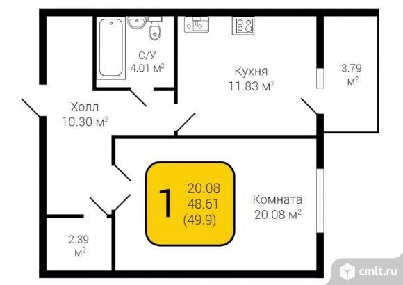 1-комнатная квартира 49,8 кв.м. Фото 2.