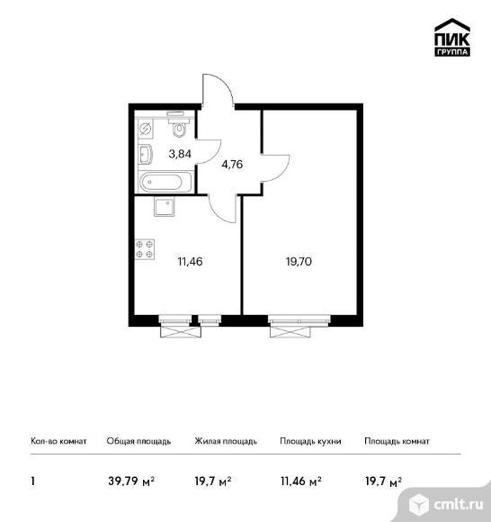 1-комнатная квартира 39,79 кв.м. Фото 1.