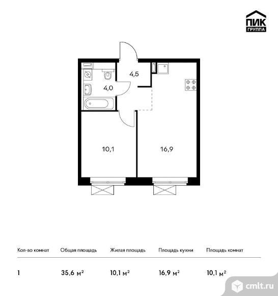 1-комнатная квартира 35,6 кв.м. Фото 1.