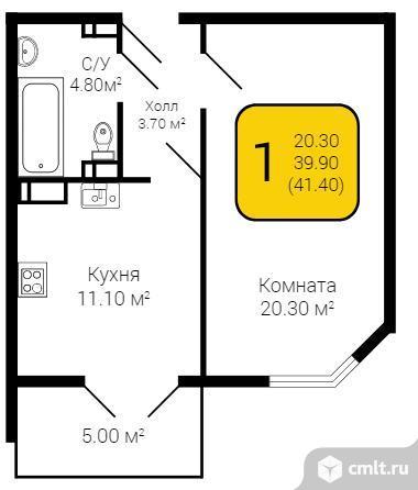 1-комнатная квартира 41,4 кв.м. Фото 5.