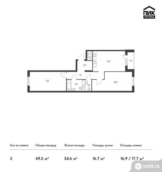 2-комнатная квартира 69,5 кв.м. Фото 1.