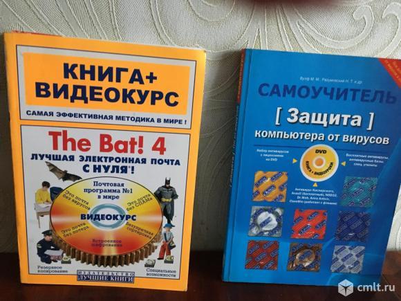 Учебники по информатике. Фото 2.