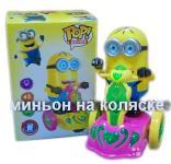 развивающая игрушка для детей Воронеж, миньон на коляске. низкая цена