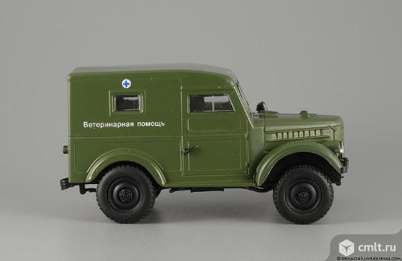 Автомобиль на службе 36 Газ-69 Ветеринарная помощь. Фото 6.
