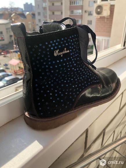 Ботинки для девочки, осень -весна.. Фото 1.