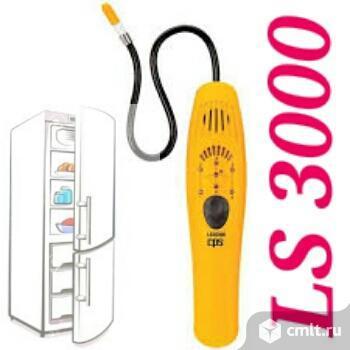Течеискатель электронный LS 3000 для ремонта холодильников. Фото 1.