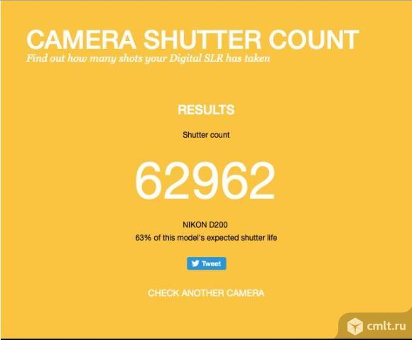 Nikon D200 body + батблок + 4 Аккума + CF 8 Gb. Фото 9.