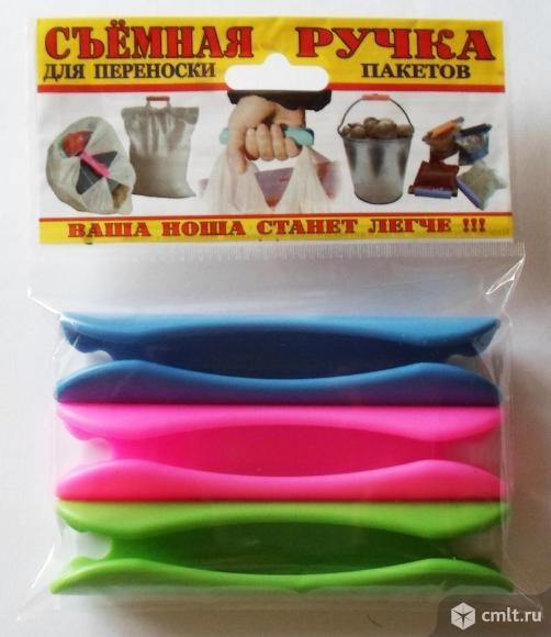Ручка для переноски пакетов (упаковка из 3 штук)