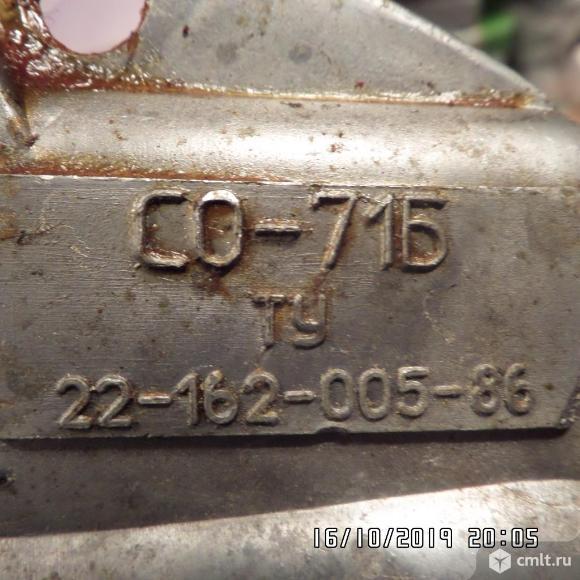 Краскораспылитель СО-71В (СССР). Фото 2.