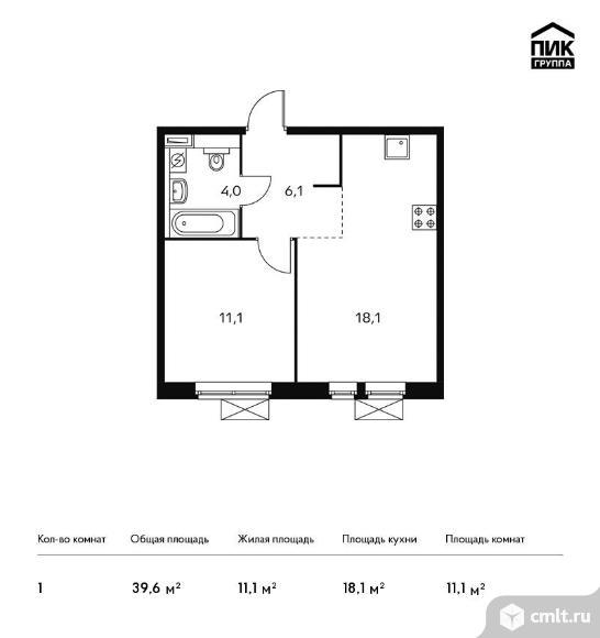1-комнатная квартира 39,6 кв.м. Фото 1.