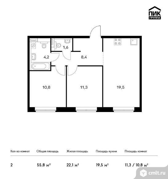 2-комнатная квартира 55,8 кв.м. Фото 1.