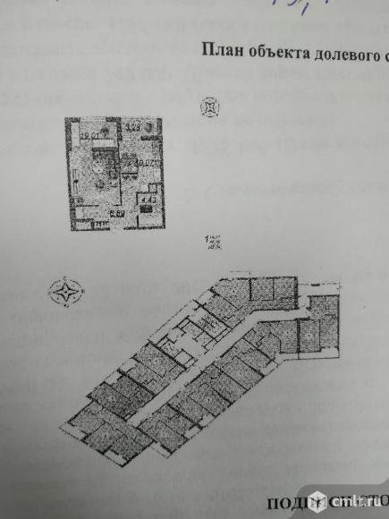 1-комнатная квартира 42,04 кв.м. Фото 7.