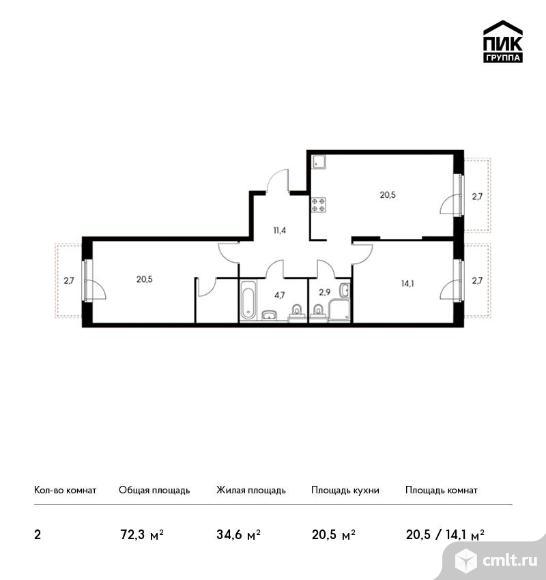 2-комнатная квартира 72,3 кв.м. Фото 1.