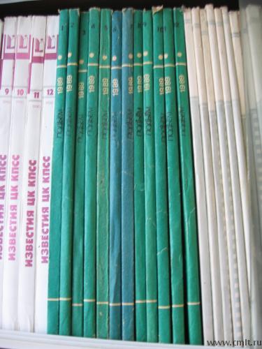 Подъем. Комплект журналов за 1989 г.