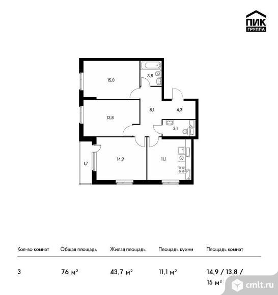3-комнатная квартира 76 кв.м. Фото 1.