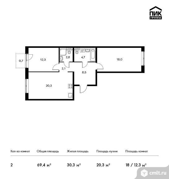 2-комнатная квартира 69,4 кв.м. Фото 1.