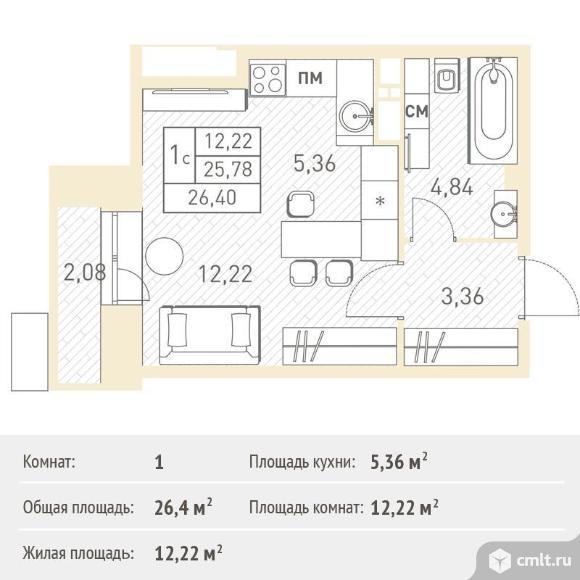 1-комнатная квартира 26,4 кв.м. Фото 1.