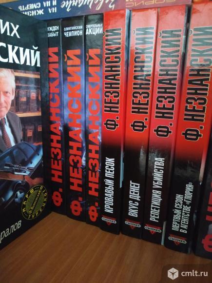 Книги в идеальном состоянии. Фото 1.
