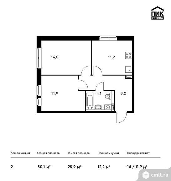 2-комнатная квартира 50,1 кв.м. Фото 1.
