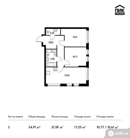 2-комнатная квартира 54,91 кв.м. Фото 1.