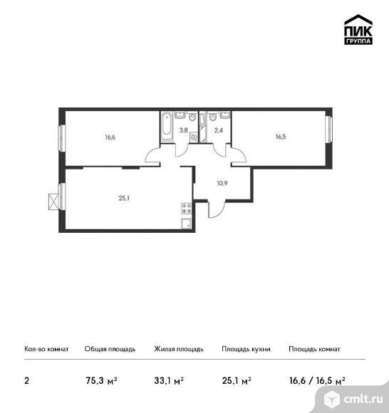 2-комнатная квартира 75,3 кв.м. Фото 1.