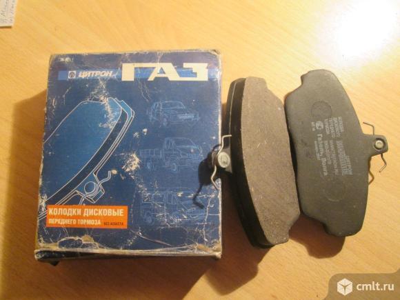 Колодки переднего дискового тормоза ГАЗЕЛЬ новые. Фото 1.