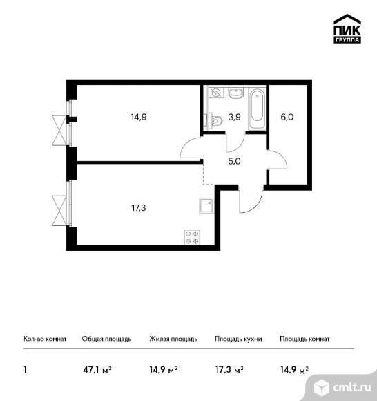 1-комнатная квартира 47,1 кв.м. Фото 1.