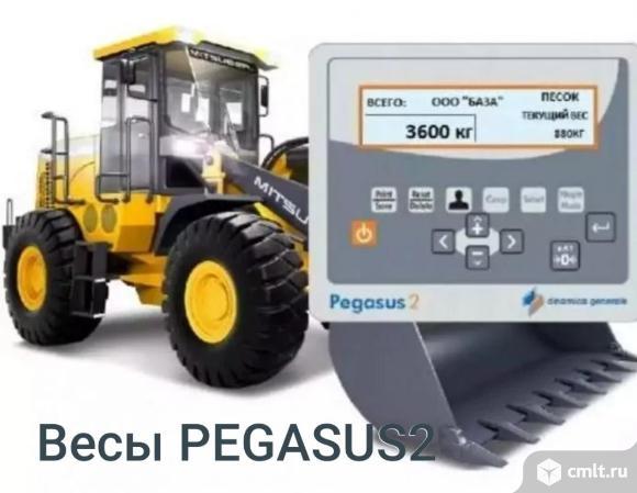 Весы PEGASUS-2 на фронтальные и вилочные погрузчики. Фото 1.