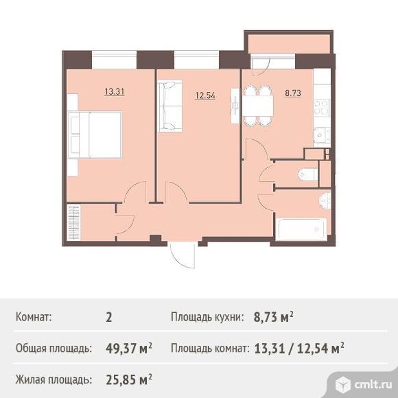 2-комнатная квартира 49,37 кв.м. Фото 1.