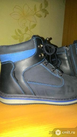 Ботинки зимние, размер 37. Фото 1.
