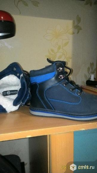 Ботинки зимние, размер 37. Фото 3.