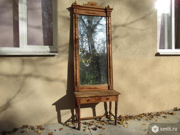 Зеркало (трюмо) старинное. Фото 1.