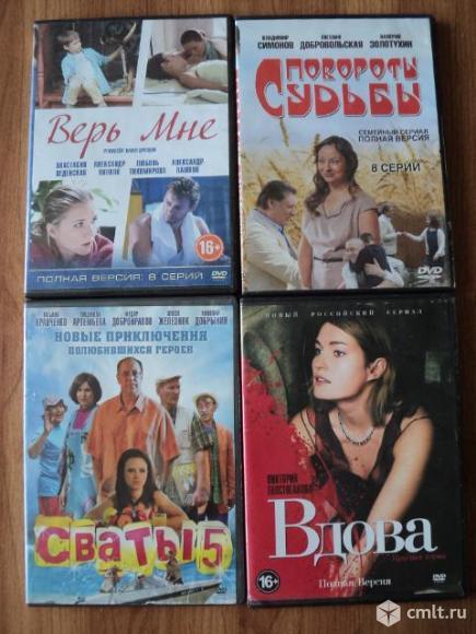 Кинофильмы на DVD. Фото 1.
