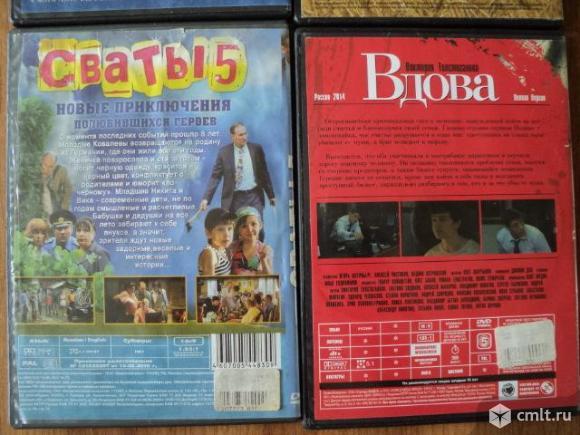Кинофильмы на DVD. Фото 6.