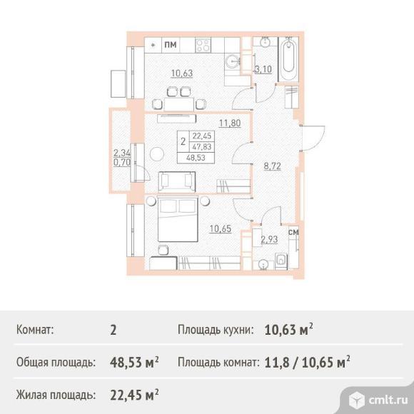 2-комнатная квартира 48,53 кв.м. Фото 1.