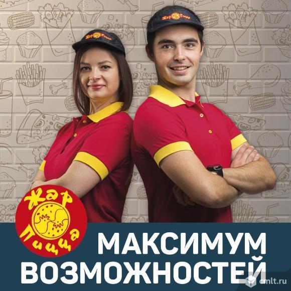 """Повар вых. дня сети """"Жар""""Пицца"""". Фото 1."""