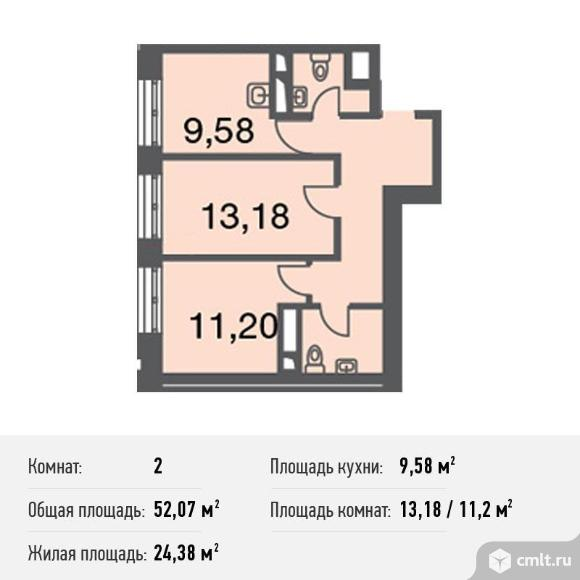 2-комнатная квартира 52,07 кв.м. Фото 1.