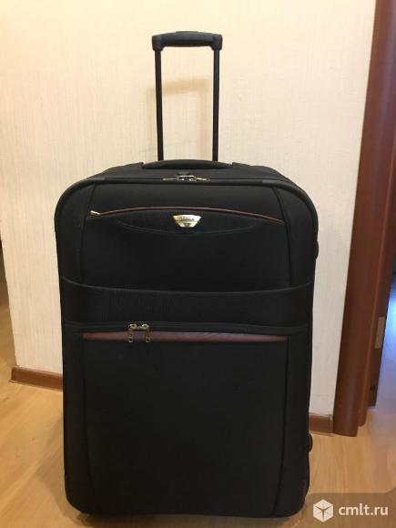 Продам чемодан. Фото 1.