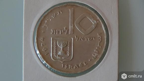 Израиль 10 лир Ag925 1974г.. Фото 2.