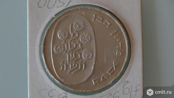 Израиль 10 лир Ag925 1974г.. Фото 1.
