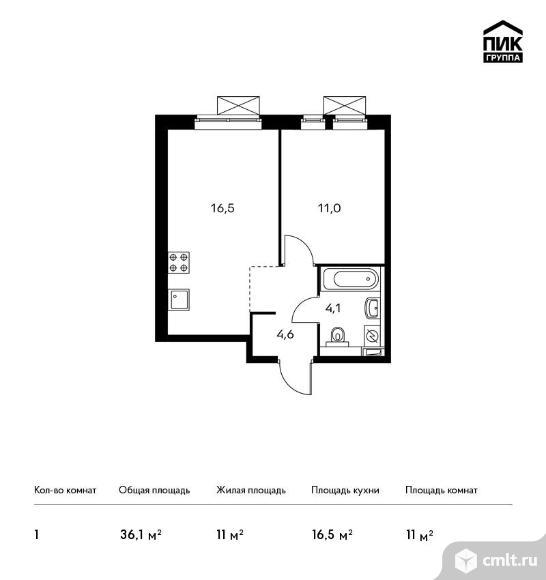 1-комнатная квартира 36,1 кв.м. Фото 1.