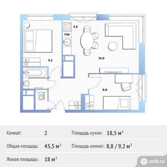 2-комнатная квартира 45,5 кв.м. Фото 1.