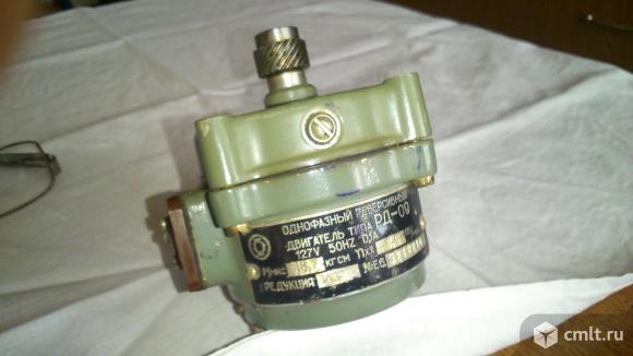 Электродвигатель однофазный реверсивный РД-09. Фото 1.