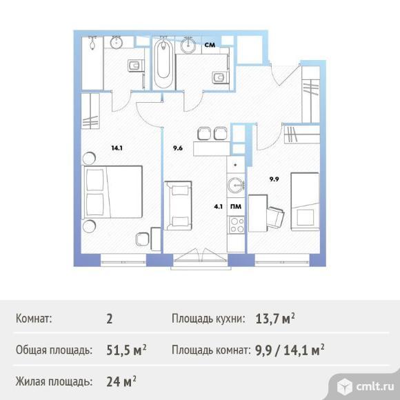 2-комнатная квартира 51,5 кв.м. Фото 1.