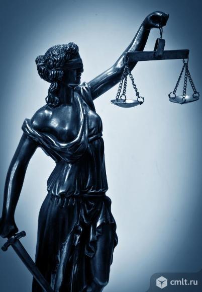 "Юридическая фирма ""АВ-ЮРД"". Фото 1."