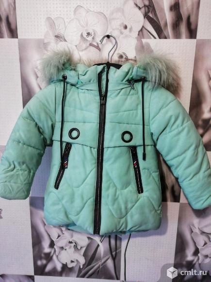 Продам зимнюю курту на девочку. Фото 1.