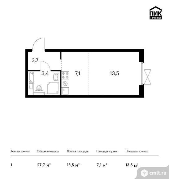 1-комнатная квартира 27,7 кв.м. Фото 1.